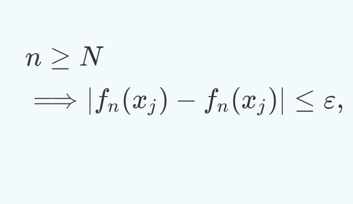 閉区間上各点収束列が同程度連続ならば一様収束することの証明