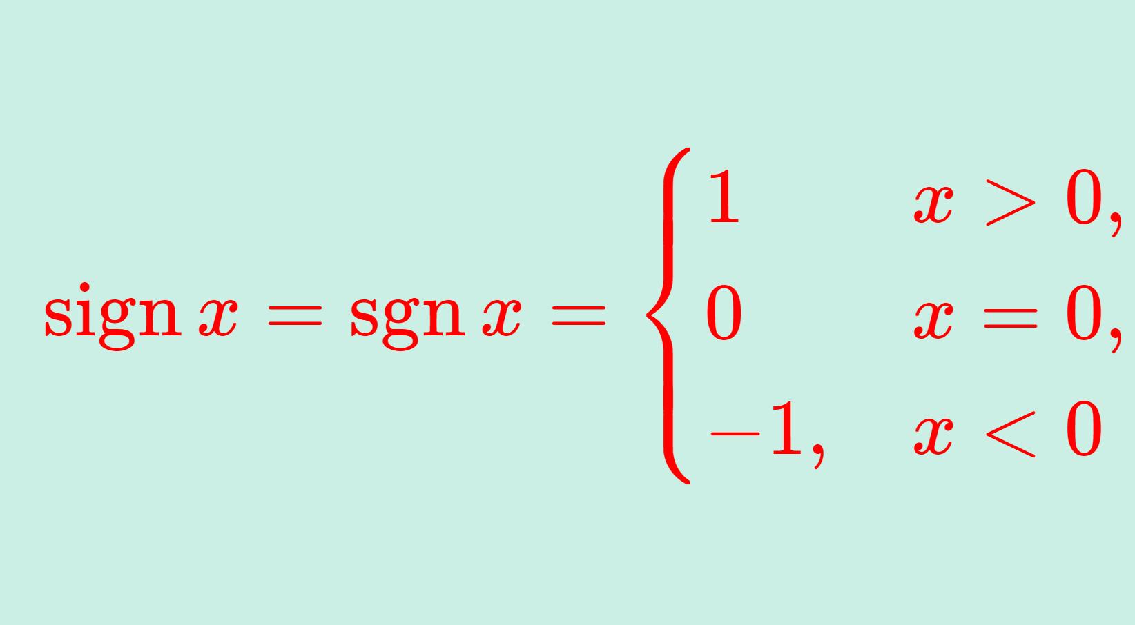 sign関数