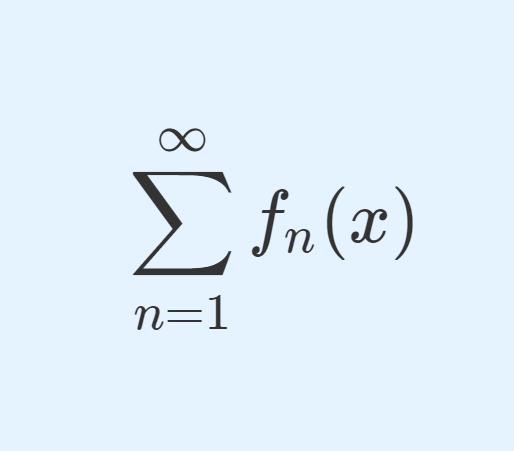 関数項の無限和
