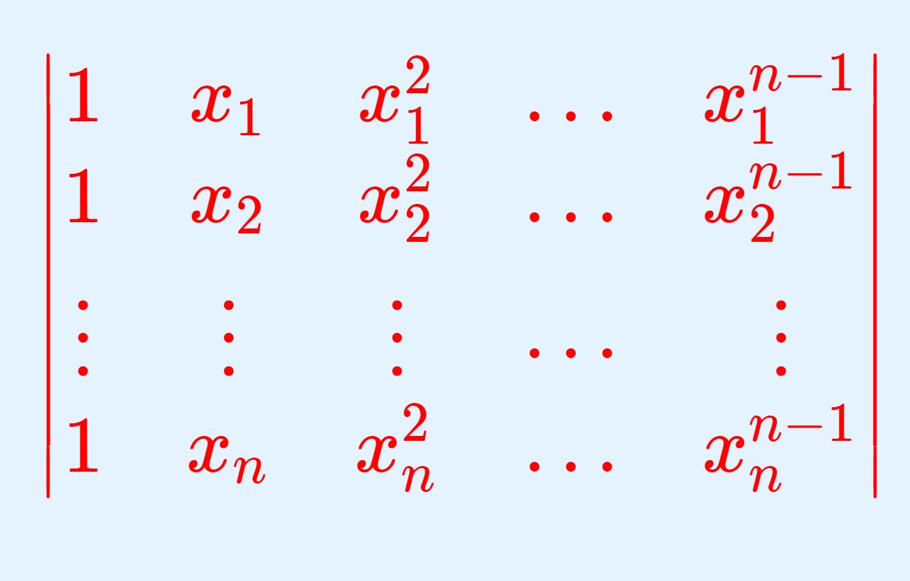 ファンデルモンドの行列式