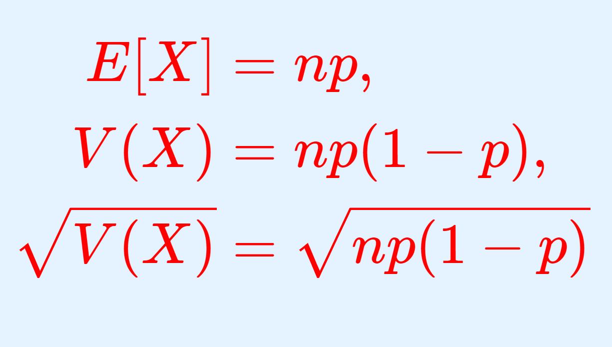 二項分布の期待値・分散・標準偏差