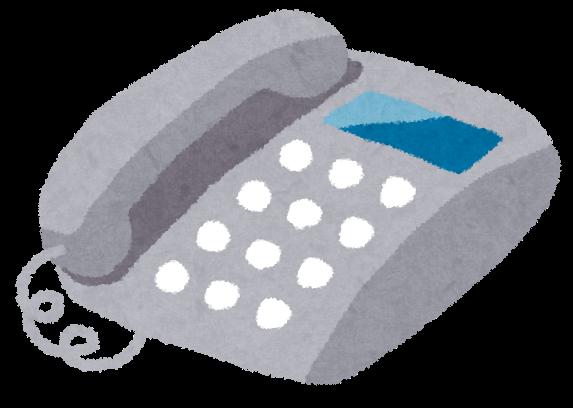 電話のイラスト