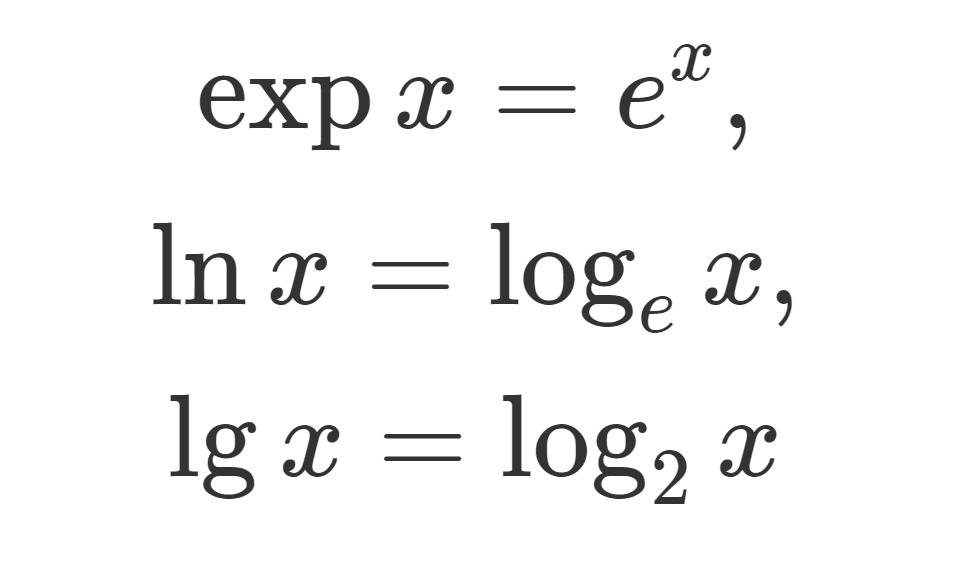 exp x, ln x, lg x