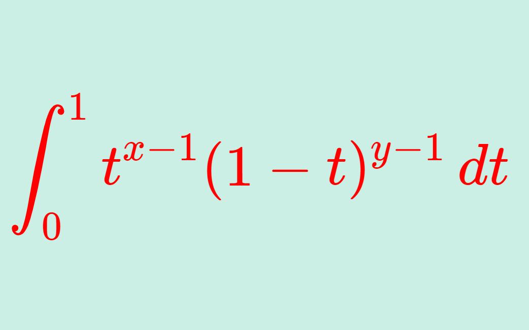 ベータ関数とは~定義と性質8つとその証明~