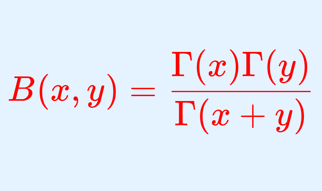 ガンマ関数とベータ関数の関係式とその証明