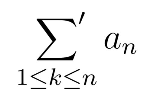 \sideset{}{'}{\sum}_{1\le k\le n} a_n の出力