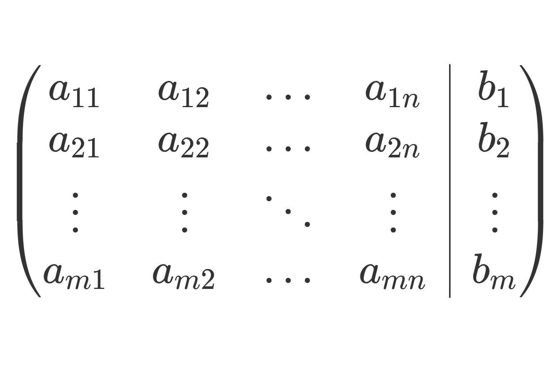 係数行列・拡大係数行列とは