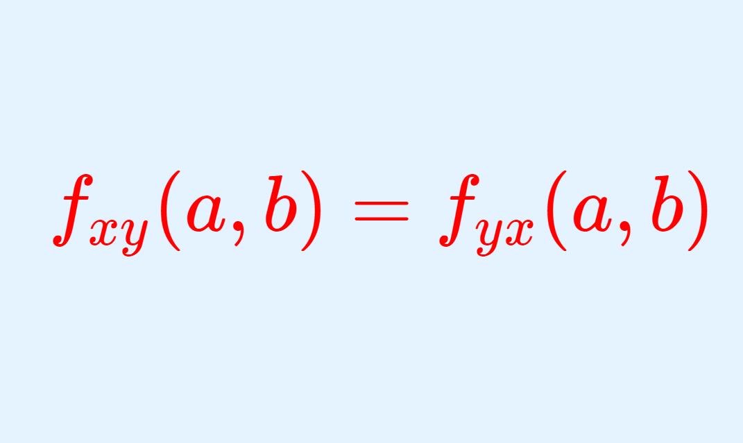 【fxy=fyx】シュワルツの定理とその証明~偏微分の順序交換~