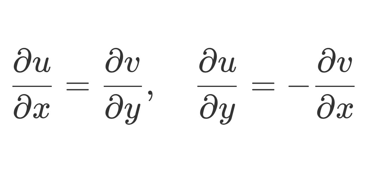 コーシーリーマンの関係式とそのわかりやすい証明