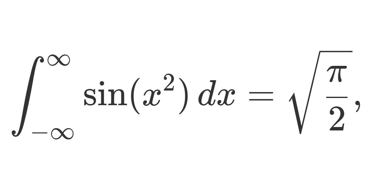 フレネル積分(sin(x^2)の積分)とその導出証明